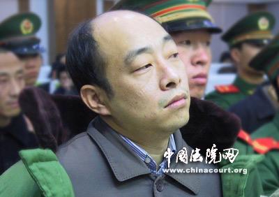 三晋打黑第一案宣判 首犯李满林被执行枪决(图
