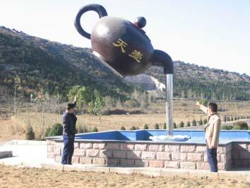 """壶关一中图片_""""天下第一壶""""巨型雕塑耸立壶关县城(图)"""