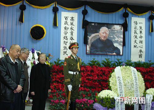 薄一波在京设灵 许多开国元勋的子女前往吊唁