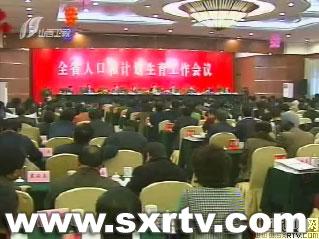 人口老龄化_山西省农村人口