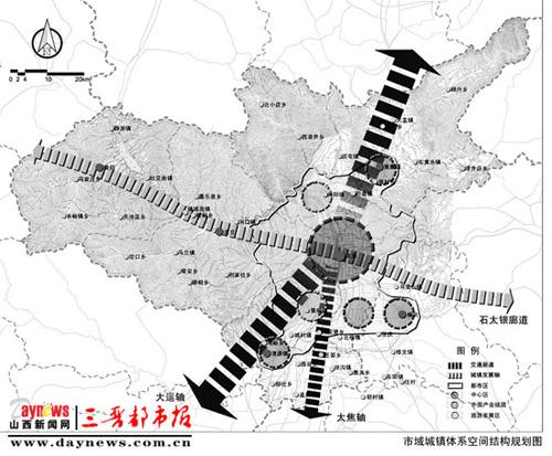 2007-2020城市总体规划--太原山西,畅想2020线图纸2p图片