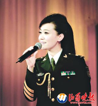 山西籍军旅女歌手_山西籍歌手_山西籍著名女歌手_淘宝助理