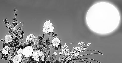 花好月圆中秋时