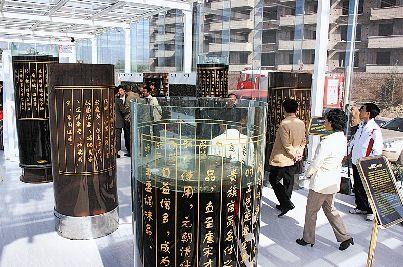 图片新闻:太原市清徐县醋文化醋保健展示