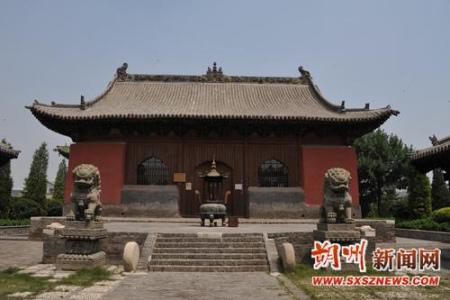 四是打造以尉迟恭故里为核心的门神文化板块,包括乌龙洞,北固山,明海