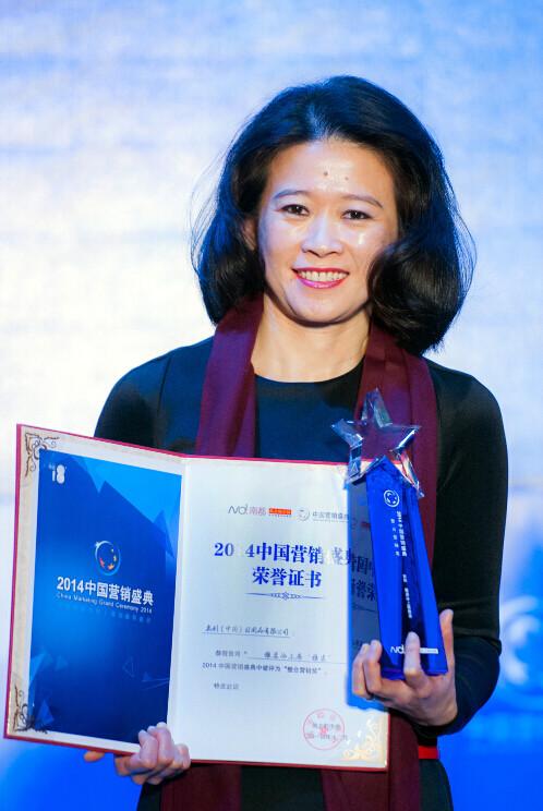 冰上雅姿喜获2014中国营销盛典整合营销大奖
