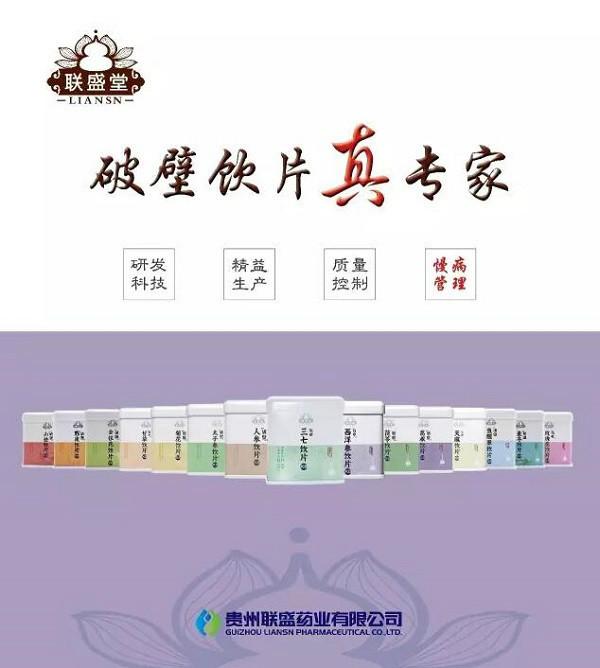 步骤药材千万级公开v步骤竞标函-中国新闻网饮片教学和教学方法的区别图片