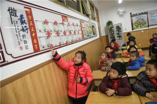 太原市青年路小学开展小学文化建设v小学班级题爹坑图片
