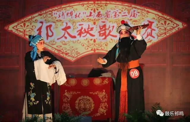 祁太秧歌大赛复赛精彩瞬间回顾