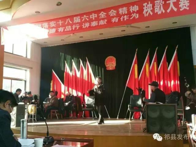 山西省第二届祁太秧歌大赛正在火热进行中