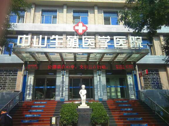 太原中山生殖医院:普及生殖健康意识应从幼儿