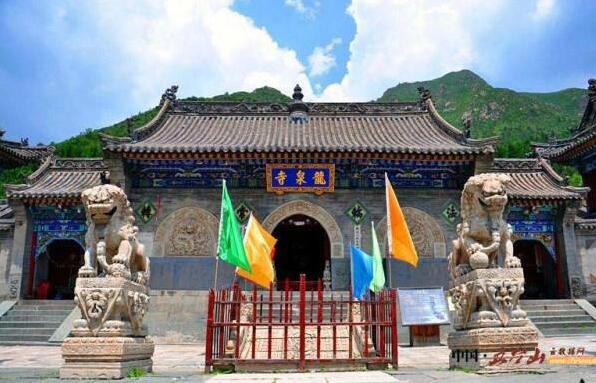 山西:五台山龙泉寺将于2017年四月初一隆重举行水陆空大法会