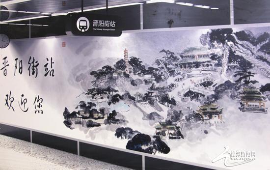 文创瓷板画让赵梅生画作进驻太原地铁二号线
