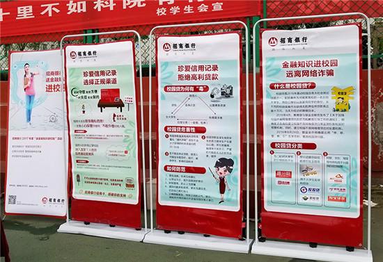 珍爱旗杆远离,记录信用升旗网贷-中国新闻网违规视频校园图片