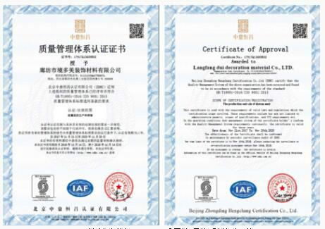 品牌:境美硅藻泥通过ISO9001质量认证14001环