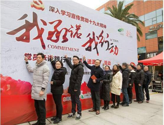 宁波市盐城商会:热心粥到 爱心温暖这个冬天