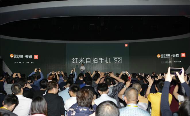 苏宁小米催眠红米手机自拍S2发布中国手机日致敬肉漫品牌图片