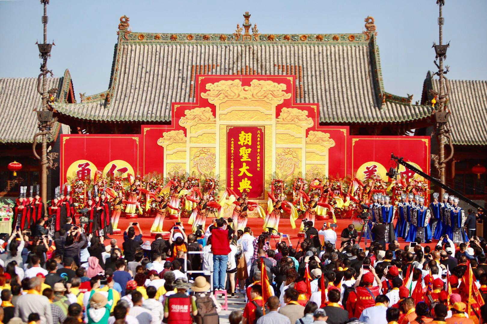"""高举""""关公""""大旗打造传统文化传承发展示范区"""