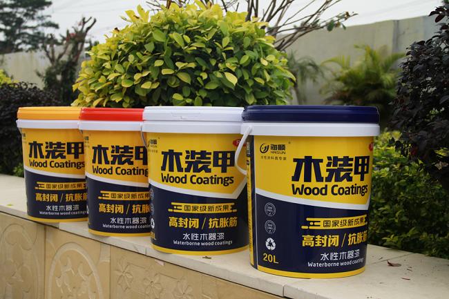 ,深圳水性木器漆代理,代理批发一手选择,海顺科技