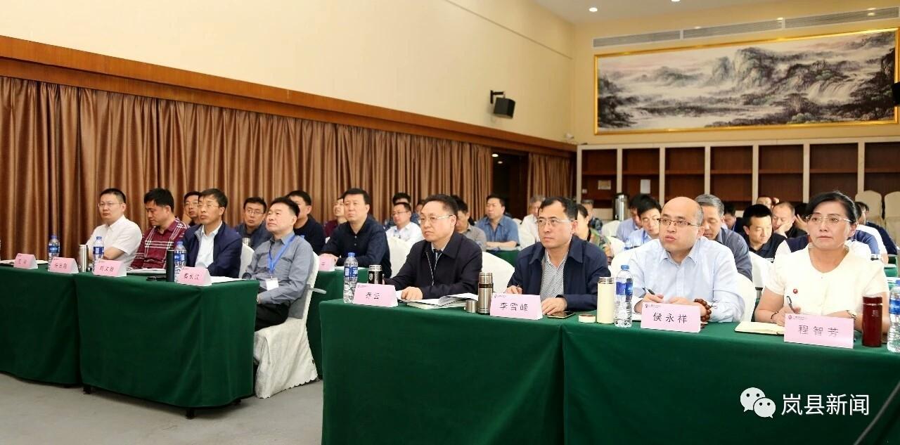 岚县党政领导干部广州考察学习培训侧记