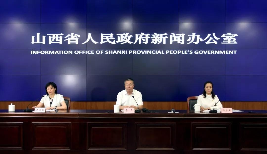山西启动庆祝新中国成立70周年群众文化系列活动 推动文旅融合发