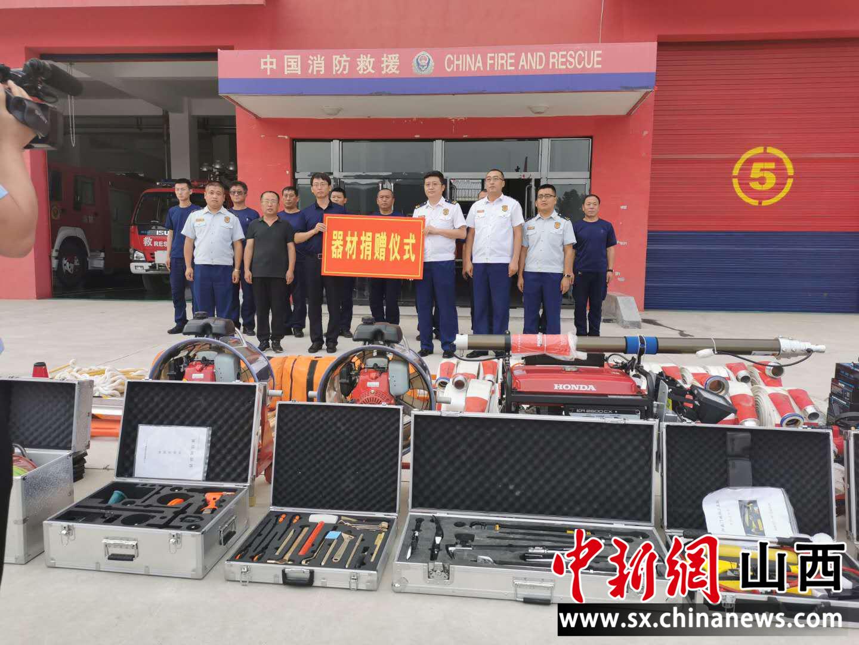 吕梁市消防救援支队为交口配发器材装备