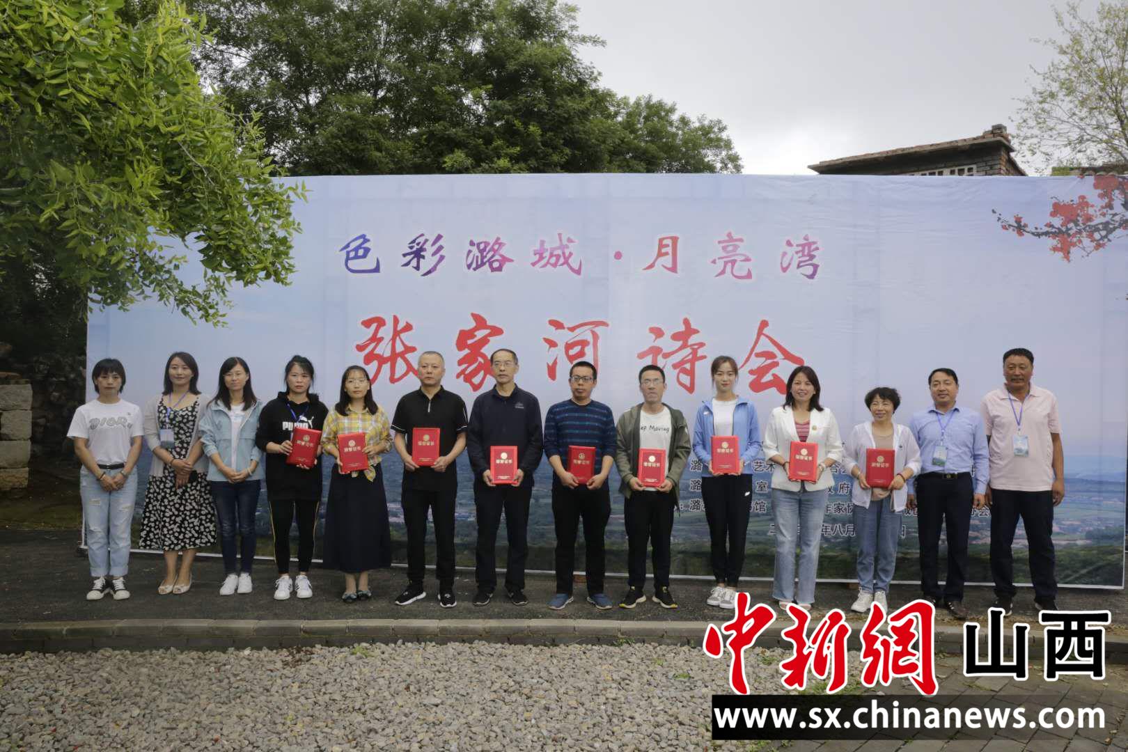 山西潞城举行色彩潞城月亮湾张家河诗会