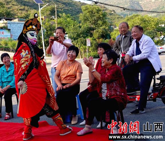 """""""清徐:小山村里的文化大餐"""