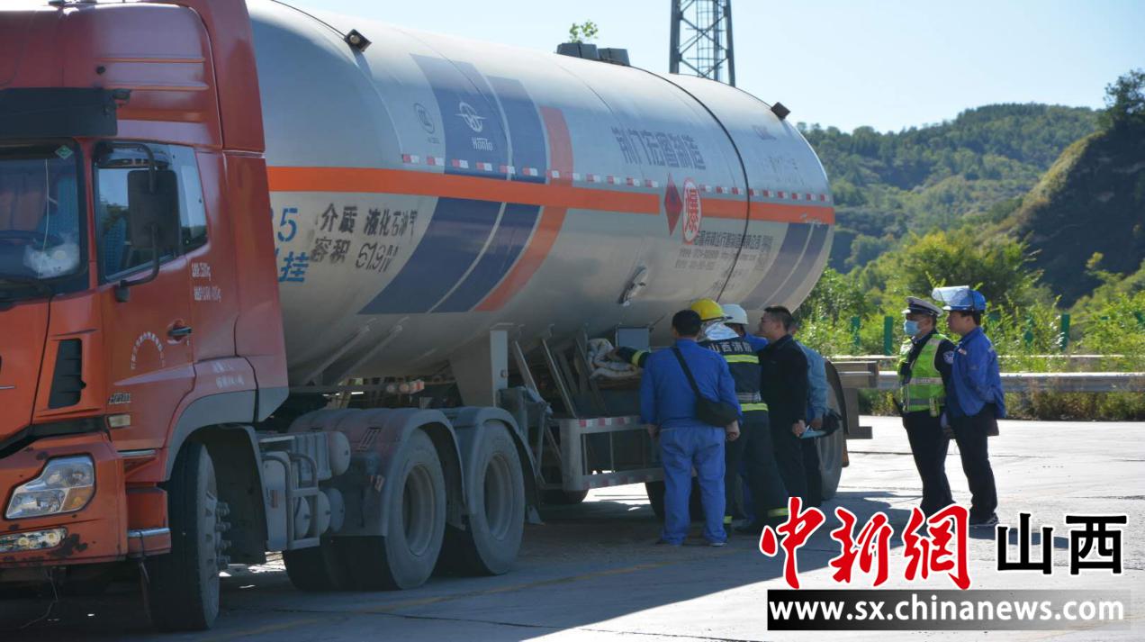 山西临县一危化品车辆发生泄漏  消防员快速处置
