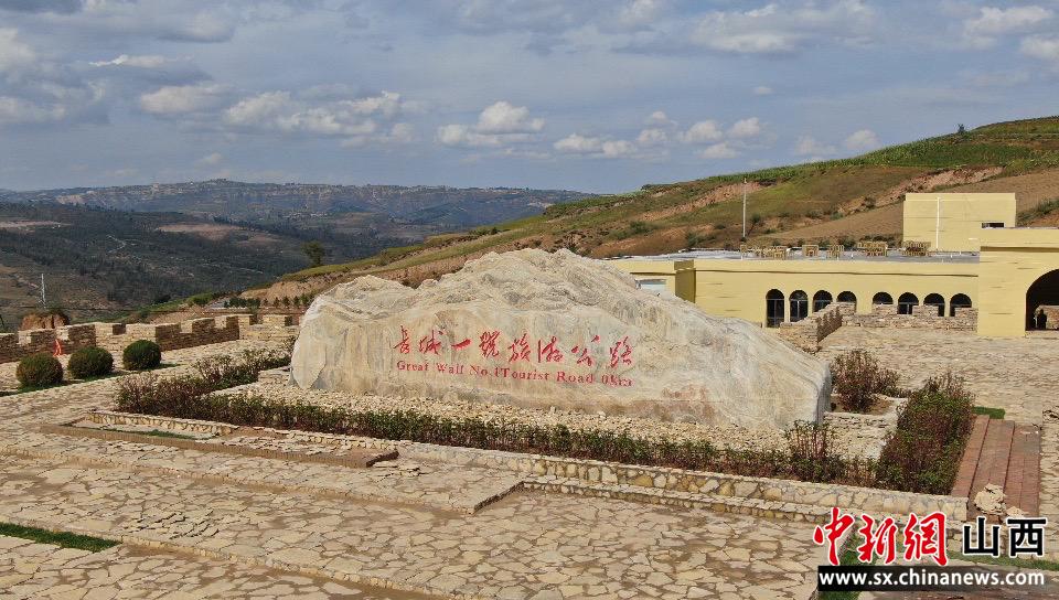 """冲刺!黄河、长城、太行三条一号旅游公路""""0km""""标志文化驿站完工在即"""