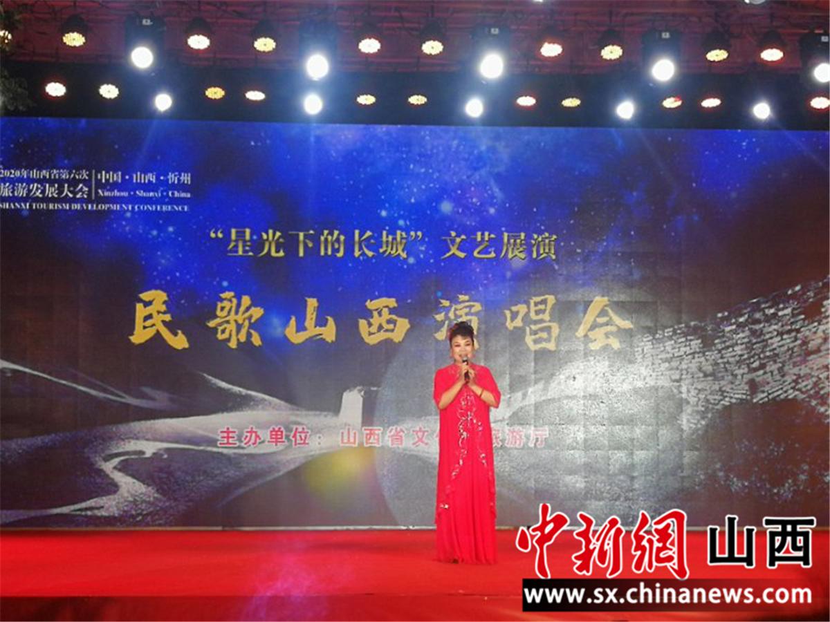 """""""星光下的长城""""文艺展演在忻州举行 山西戏歌余音不绝响古城"""
