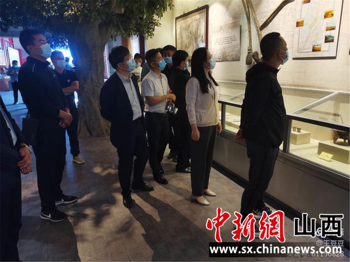 """""""山西黎城组织民营企业家赴汾酒集团学习取经"""