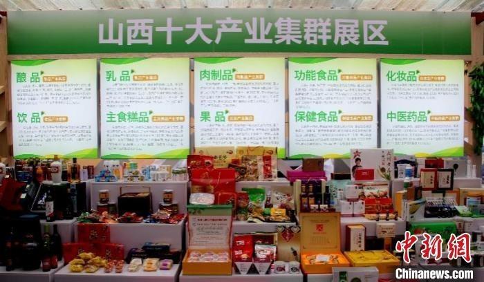 十大产业百家龙头 中国农民丰收节山西展销200余种特色农产品
