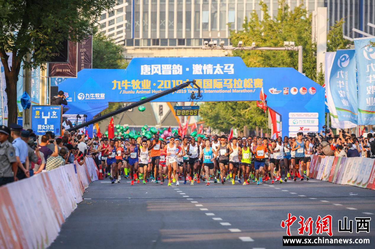 太原马拉松赛恢复线下跑 奖金最高达6万元