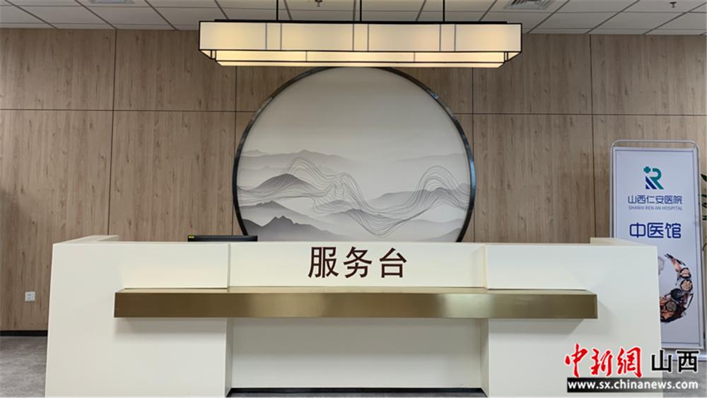 传播中医文化 山西仁安医院将举行为期三天的大型专家义诊活动