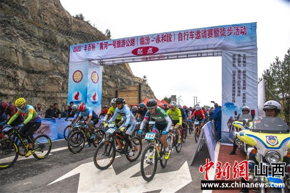 """黄河一号旅游公路""""0km""""标志文化驿站正式启用"""