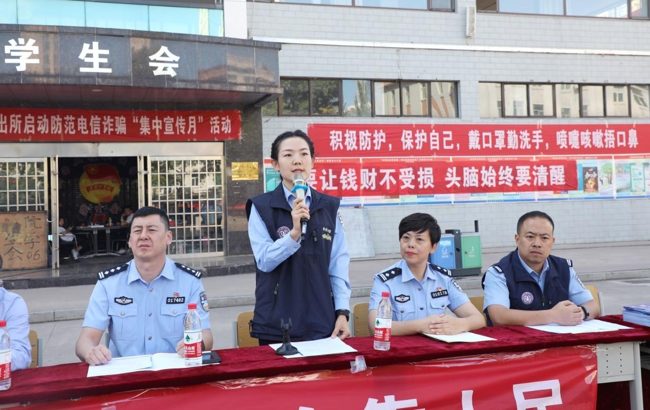 公安杏花岭分局反诈宣传活动进校园