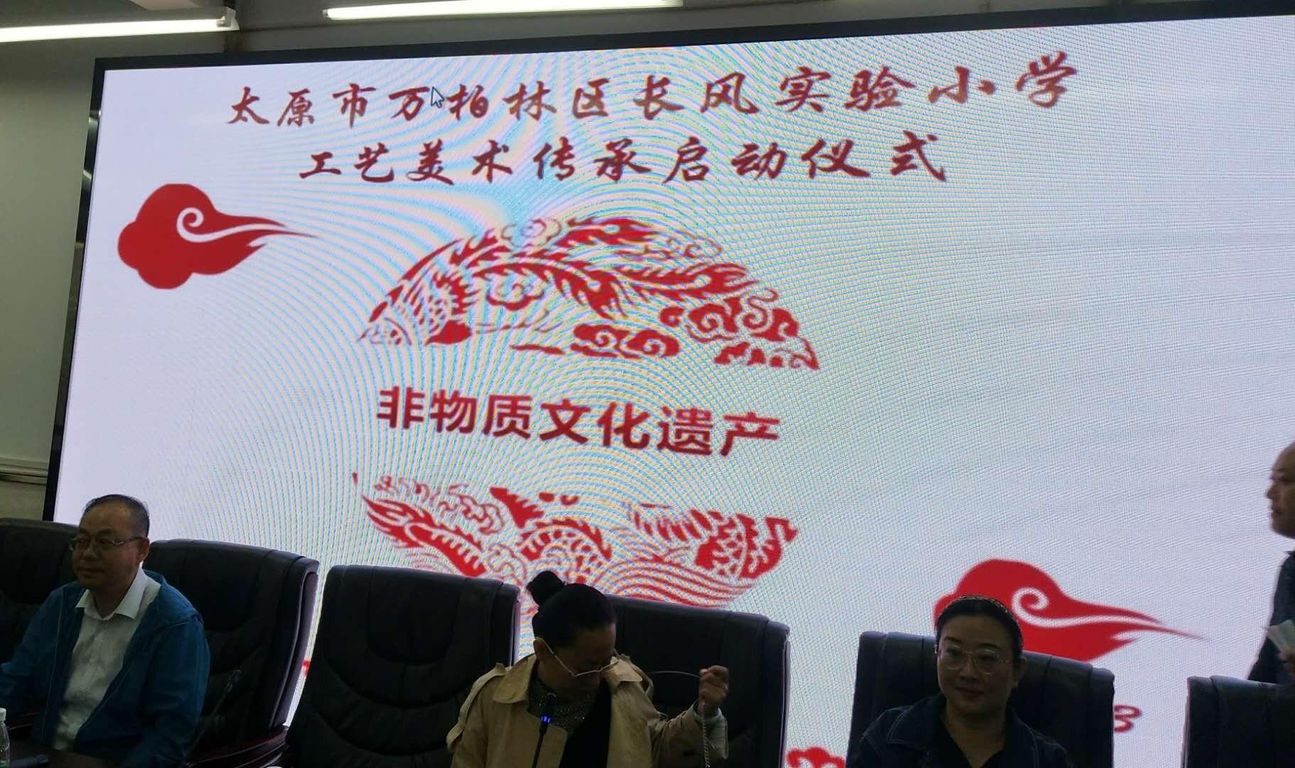种下一粒种子,收获一片希望,太原市举行工艺美术进校园活动