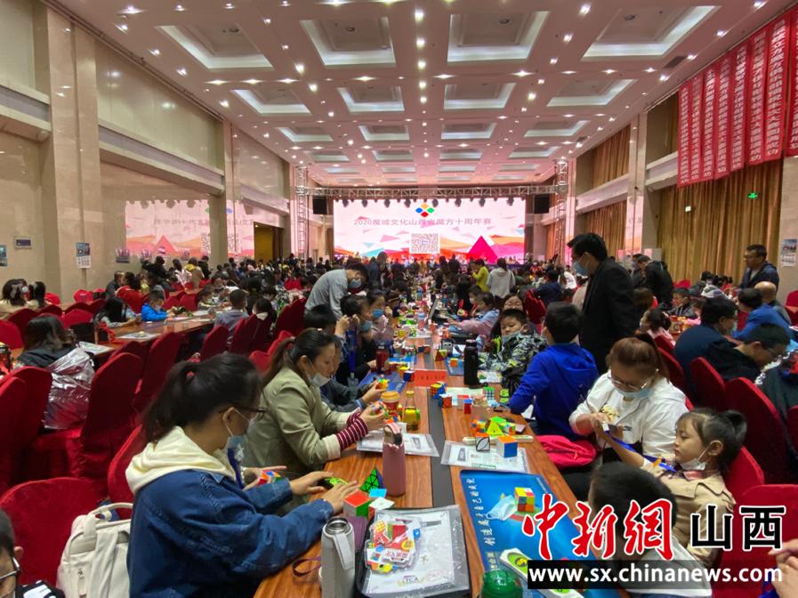 2020年魔域文化山西省魔方10周年赛举办
