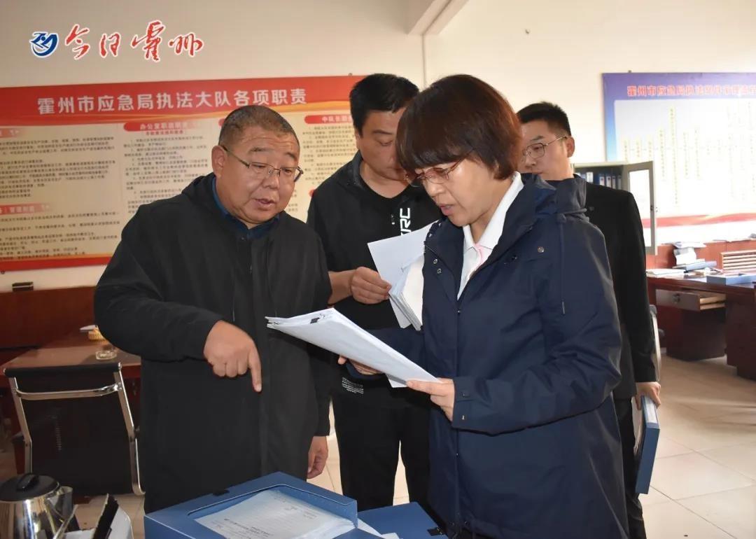 李青雁检查应急管理工作:遏制事故发生 化解安全风险 提高救援能力