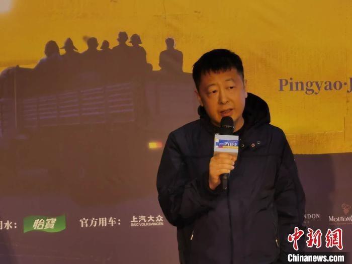 """第四届平遥国际影展""""瘦身"""" 致敬电影诞生125周年"""
