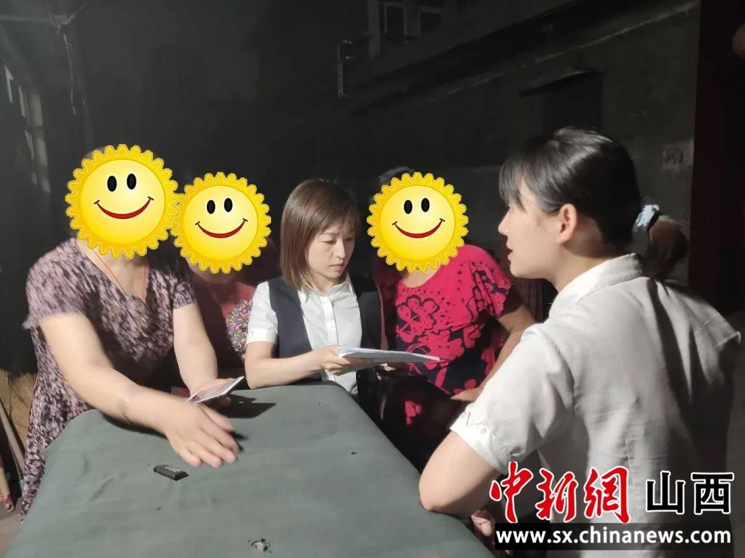 """""""山西尧都农商银行:变假期为""""清收黄金期"""""""