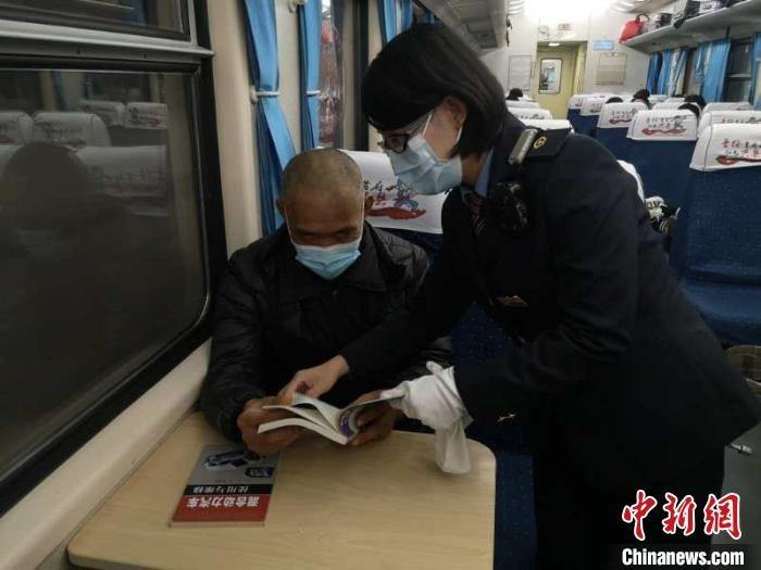 """""""吕梁山间的""""致富火车"""""""
