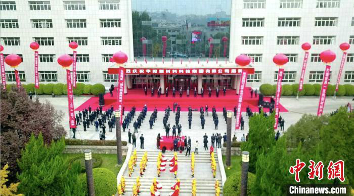 山西煤企阳煤集团整体更名为华阳新材料科技集团