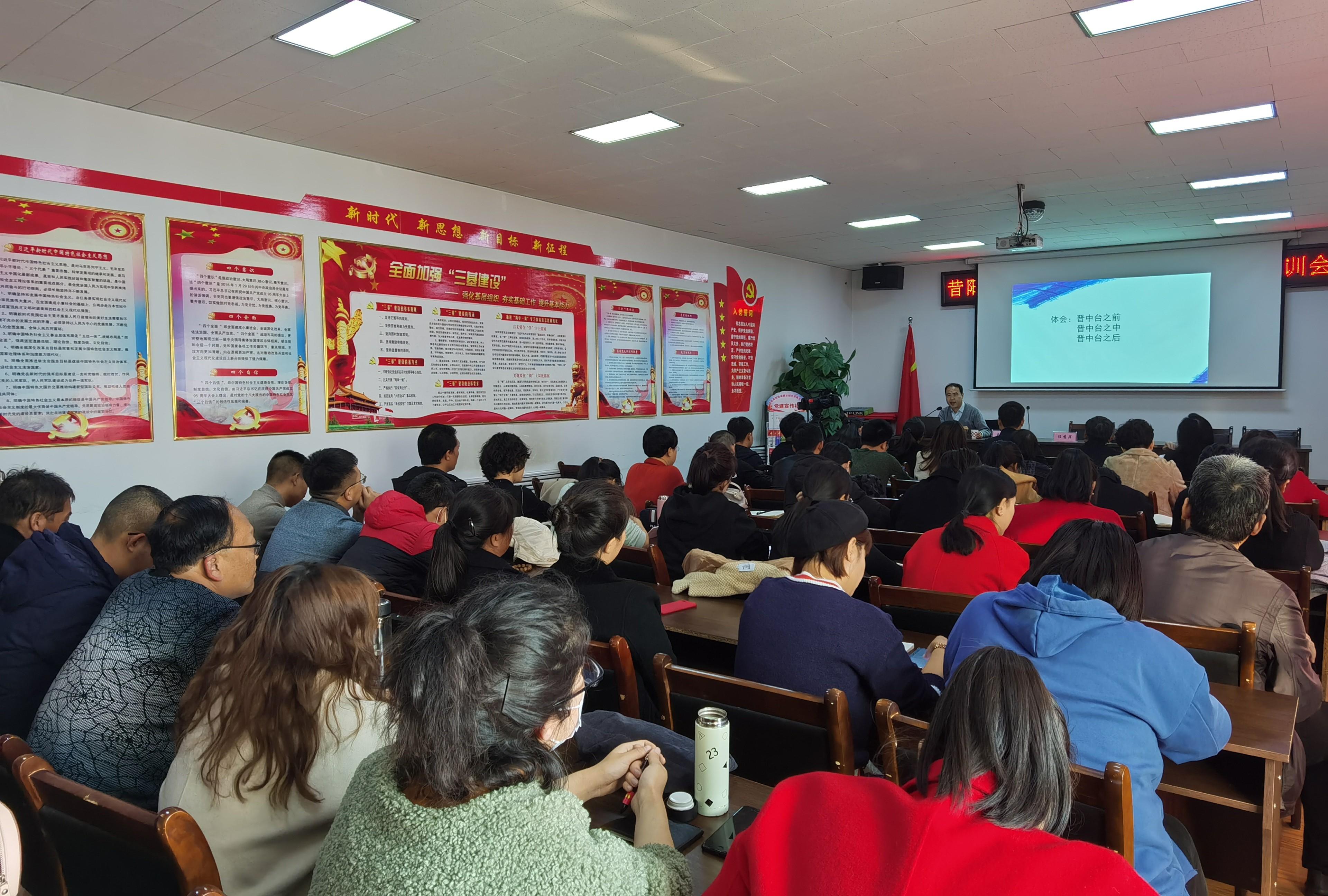 山西昔阳县融媒体中心开展新媒体业务知识培训