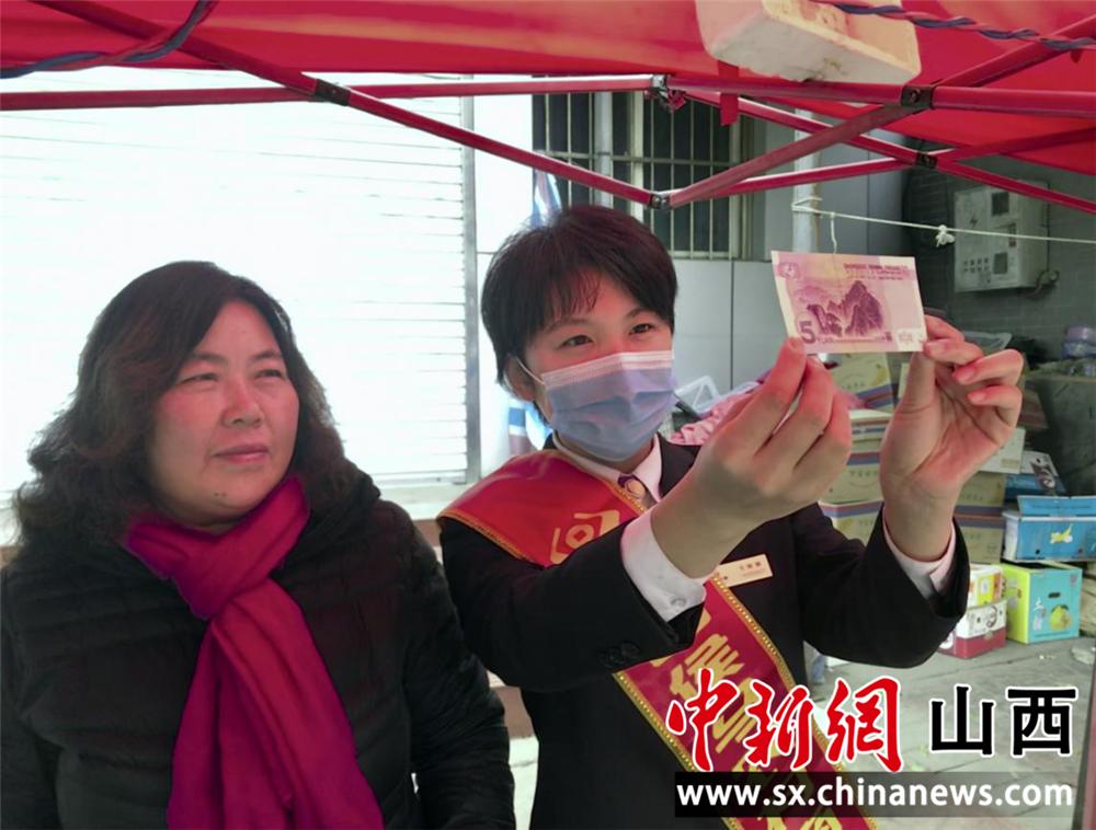 """""""山西侯马农商行:揭开新版5元纸币的""""新衣"""""""