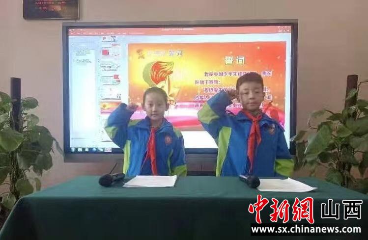 太原后小河小学教育集团西缉校区举行主题班队会