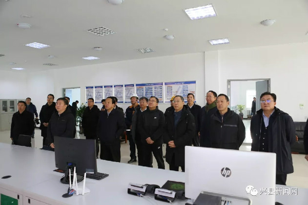 國家自然資源部礦業權司副司長張文偉在興縣調研