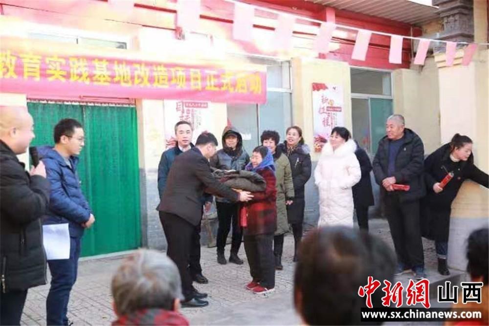 太原市小店區西蒲村紅色文化教育實踐基地改造正式啟動