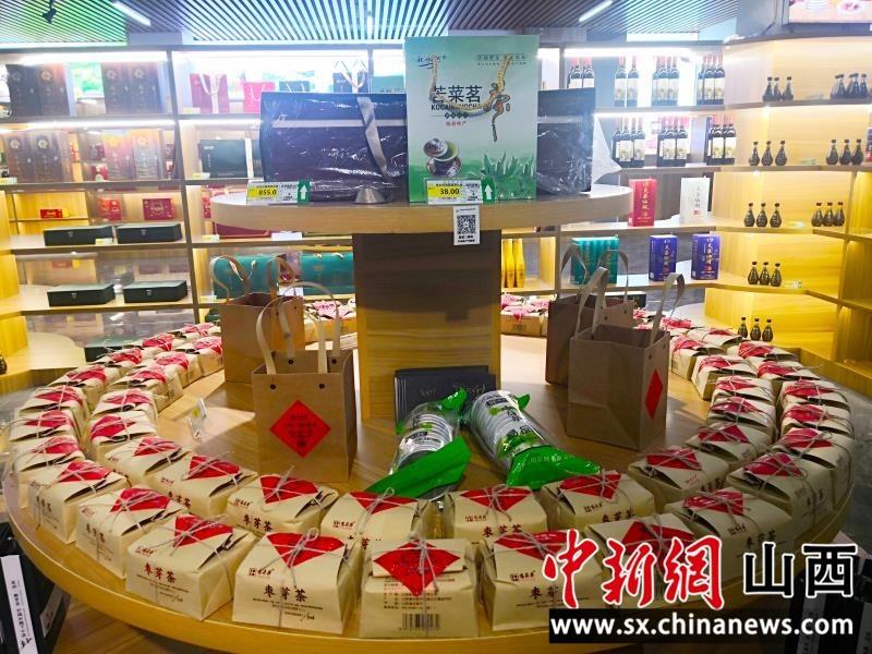 """""""政府搭台 山西临县建起特色农产品扶贫爱心超市"""
